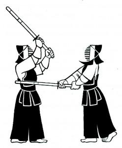KIDO-KAN FRIVILLE